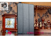 Фирменный умный чехол самый тонкий в мире для планшета Dell Venue 8 7840 8.4