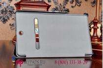 """Фирменный умный чехол самый тонкий в мире для планшета Dell Venue 8 7840 8.4"""" """"Il Sottile"""" черный пластиковый"""
