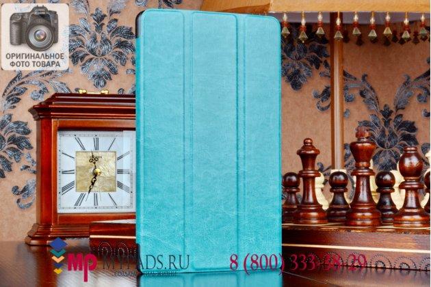 """Фирменный умный чехол-книжка самый тонкий в мире для Dell Venue 8 7840 8.4""""  """"Il Sottile"""" голубой пластиковый"""