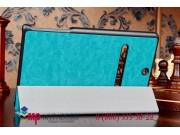 Фирменный умный чехол-книжка самый тонкий в мире для Dell Venue 8 7840 8.4