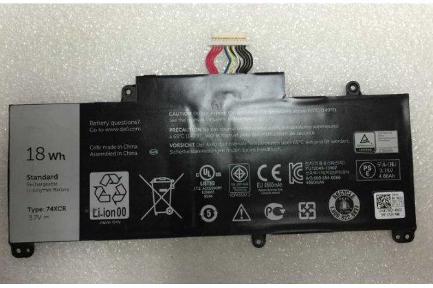 Фирменная аккумуляторная батарея  4860mAh 74XCR на планшет Dell Venue 8 Pro + инструменты для вскрытия + гарантия