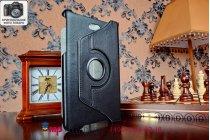 Чехол для Dell Venue 8 Pro 5830/8 Pro 5000/8 Pro 3000 поворотный роторный оборотный черный кожаный