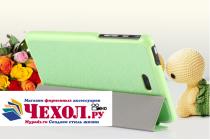 """Фирменный умный чехол самый тонкий в мире для Dell Venue 8 Pro 5830/8 Pro 5000/8 Pro 3000 """"Il Sottile зеленый пластиковый Италия"""