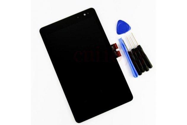Фирменный LCD-ЖК-сенсорный дисплей-экран-стекло с тачскрином на планшет Dell Venue 8 Pro черный и инструменты для вскрытия + гарантия