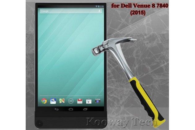 """Фирменное защитное закалённое противоударное стекло премиум-класса из качественного японского материала с олеофобным покрытием для Dell Venue 8 7000/7840 8.4"""""""