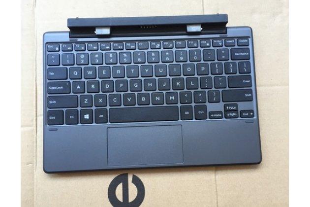 Фирменная оригинальная съемная клавиатура/док-станция для планшета Dell Venue 10 Pro (5000/5055/7000) витринный экземпляр + гарантия