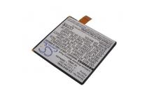 Фирменная аккумуляторная батарея  2800mAh на планшет Dell Streak 7 + инструменты для вскрытия + гарантия