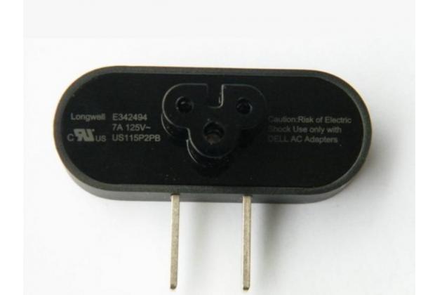 Зарядное устройство от сети для Dell Venue 11 Pro (VPRO-8359./VP11-8267)