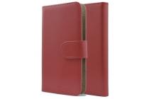 Чехол-книжка из качественной кожи с подставкой застёжкой и визитницей для Digma Linx A400 3G Красный