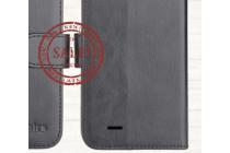 Чехол-книжка из кожи с подставкой застёжкой и визитницей для Digma Linx A400 3G Черный