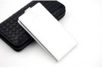 Вертикальный откидной чехол-флип для Digma Linx A400 3G БЕЛЫЙ из натуральной кожи Prestige Италия