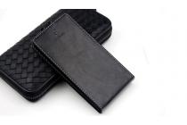 Вертикальный откидной чехол-флип для Digma Linx A400 черный из натуральной кожи Prestige Италия
