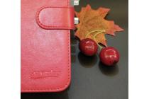 Чехол-книжка из кожи с мульти-подставкой застёжкой и визитницей для Digma Linx C500 Красный