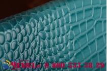 Фирменный роскошный эксклюзивный чехол-клатч/портмоне/сумочка/кошелек из лаковой кожи крокодила для планшета Digma Optima M7. Только в нашем магазине. Количество ограничено.