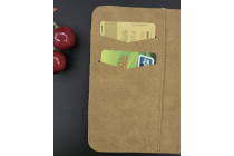 Книжка из кожи с мульти-подставкой застёжкой и визитницей для Digma VOX S501 3G ГОЛУБОЙ
