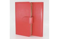 Чехол-книжка из кожи с подставкой застёжкой и визитницей для Digma VOX S501 3G КРАСНЫЙ
