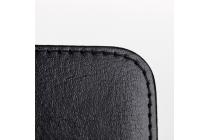 Из качественной импортной кожи с подставкой застёжкой и визитницей для Digma Vox S502 Черный