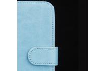 Из качественной импортной кожи с застёжкой и мультиподставкой для Digma Vox S502 3G Голубой