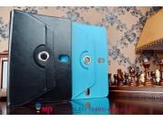 Чехол с вырезом под камеру для планшета Digma IDsQ10 3G роторный оборотный поворотный. цвет в ассортименте..