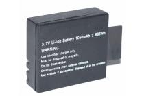 Фирменная оригинальная аккумуляторная батарея 1050mAh для спортивной видео-экшн-камеры SJ4000/SJ5000 + гарантия