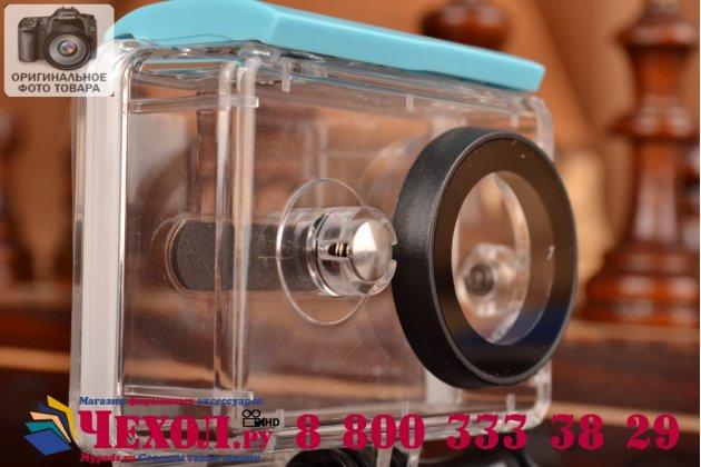 Фирменный оригинальный водонепроницаемый чехол-корпус-аква-бокс для портативной спортивной экшн-камеры Xiaomi Yi