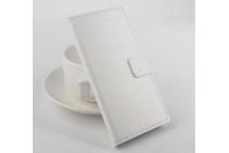 Фирменный чехол-книжка из качественной импортной кожи с мульти-подставкой застёжкой и визитницей для Элефон С2 белый