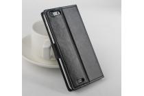 Фирменный чехол-книжка из качественной импортной кожи с мульти-подставкой застёжкой и визитницей для Элефон С2 черный