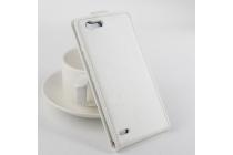 """Фирменный оригинальный вертикальный откидной чехол-флип для Elephone S2 белый кожаный """"Prestige"""" Италия"""