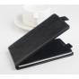 Фирменный оригинальный вертикальный откидной чехол-флип для Elephone S2 черный из натуральной кожи
