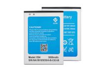 Фирменная аккумуляторная батарея 3000mah для телефона Elephone ECOO E04 3 Gb+ гарантия