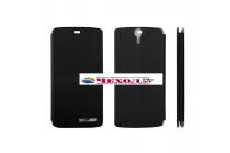 Фирменный оригинальный чехол-книжка для  Elephone ECOO E04 3 Gb черный водоотталкивающий