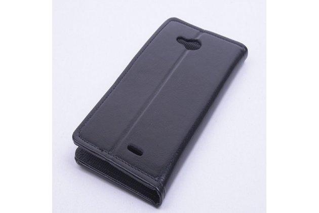 Фирменный чехол-книжка из качественной импортной кожи с мульти-подставкой застёжкой и визитницей для Элефон Джи 2  черный