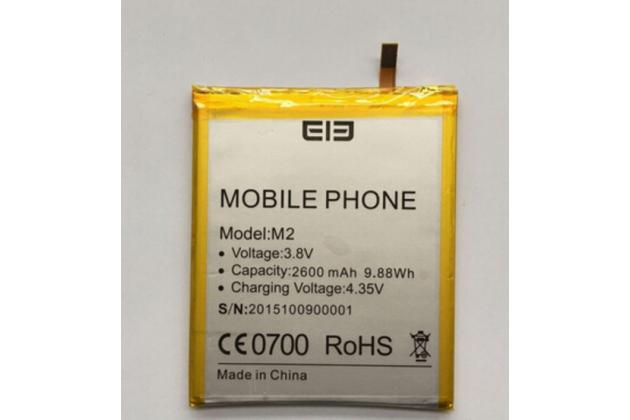 Фирменная аккумуляторная батарея 2600mah для телефона Elephone / Telephone M2+ гарантия