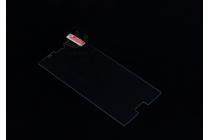 Фирменное защитное закалённое противоударное стекло премиум-класса из качественного японского материала с олеофобным покрытием для телефона Elephone M2