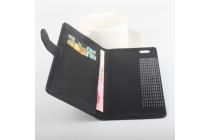 Фирменный чехол-книжка для Elephone M2 с визитницей и мультиподставкой черный кожаный