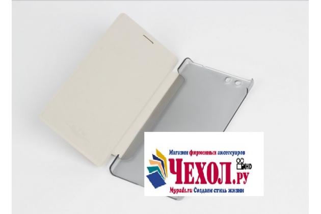 Фирменный чехол-книжка водоотталкивающий с мульти-подставкой на жёсткой пластиковой основе для Elephone M2 золотой