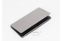 Фирменный чехол-книжка водоотталкивающий с мульти-подставкой на жёсткой пластиковой основе для Elephone M2 серебристый