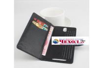 Фирменный чехол-книжка из качественной импортной кожи с мульти-подставкой застёжкой и визитницей для Элефон П4000 черный