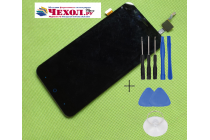 Фирменный LCD-ЖК-сенсорный дисплей-экран-стекло с тачскрином на телефон Elephone P4000 черный + гарантия