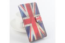 """Фирменный уникальный необычный чехол-книжка для Elephone P4000 """"тематика Британский флаг"""""""
