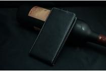 """Фирменный оригинальный вертикальный откидной чехол-флип для Elephone P9000 Lite черный из натуральной кожи """"Prestige"""" Италия"""