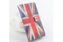 """Фирменный уникальный необычный чехол-книжка для Elephone P9000 Lite """"тематика Британский флаг"""""""