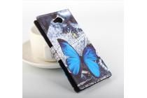 """Фирменный уникальный необычный чехол-книжка для Elephone P9000 Lite """"тематика радужные Бабочки"""""""