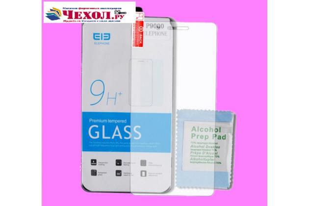 Фирменное защитное закалённое противоударное стекло премиум-класса из качественного японского материала с олеофобным покрытием для телефона Elephone P9000