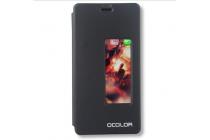 Фирменный оригинальный чехол-книжка для Elephone P9000 черный с окошком для входящих вызовов