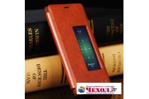 Фирменный оригинальный чехол-книжка для Elephone P9000 коричневый с окошком для входящих вызовов