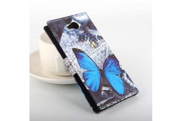 """Фирменный уникальный необычный чехол-книжка для Elephone P9000 """"тематика радужные Бабочки"""""""