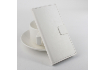 Фирменный чехол-книжка из качественной импортной кожи с мульти-подставкой застёжкой и визитницей для Элефон С2 Плюс белый