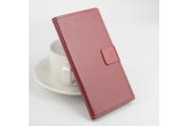Фирменный чехол-книжка из качественной импортной кожи с мульти-подставкой застёжкой и визитницей для Элефон С2 Плюс  коричневый