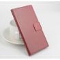 Фирменный чехол-книжка из качественной импортной кожи с мульти-подставкой застёжкой и визитницей для Элефон С2..